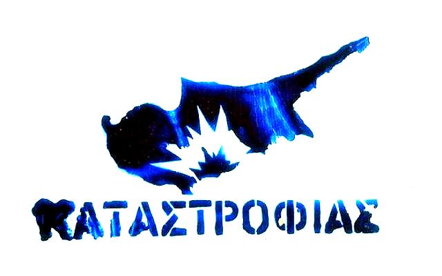 cipro3