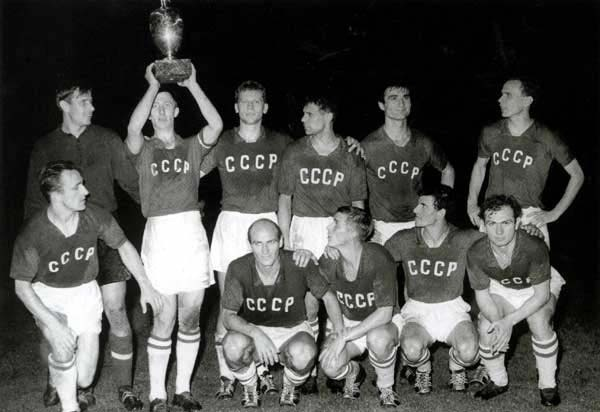 URSS Coppa Europa 1960 BIG