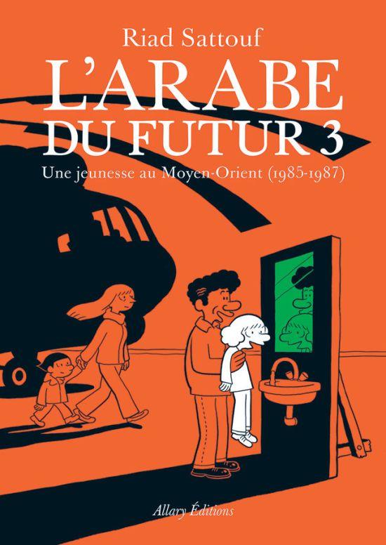 larabe-du-futur-3