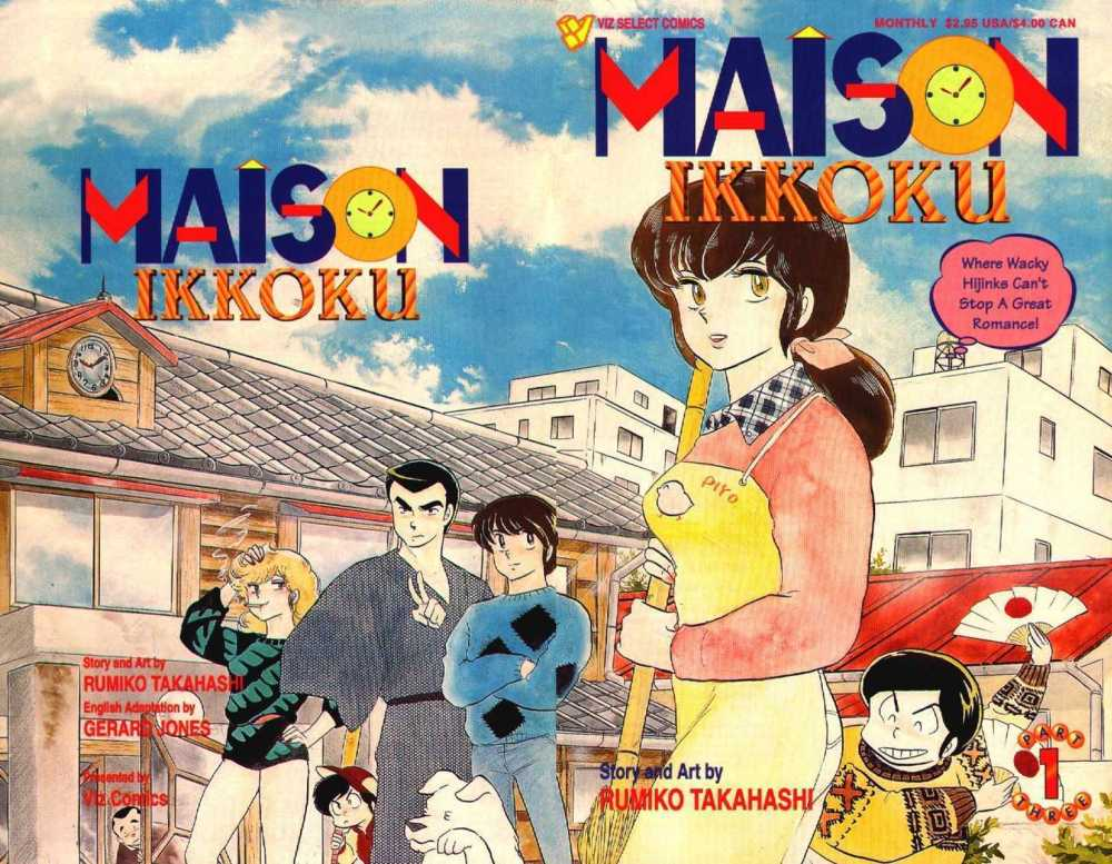 404-file-not-found-quella-brutta-china-maison-ikkoku
