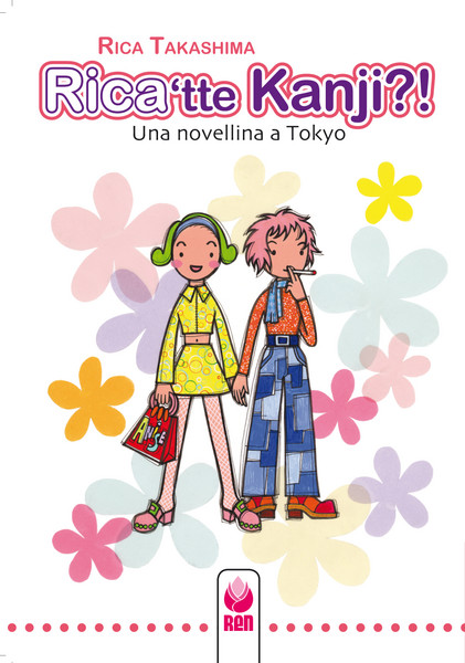ricatte-cover